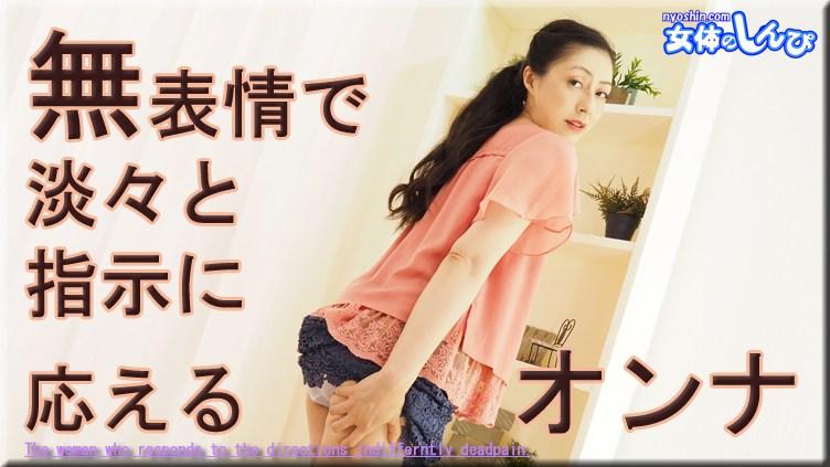Nyoshin n1833 Shiori