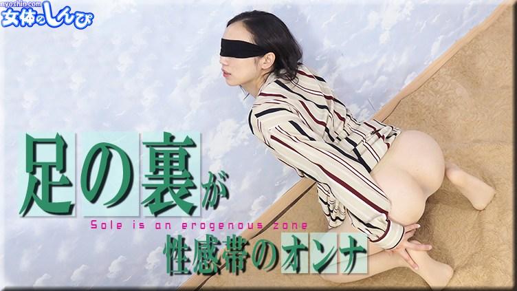Nyoshin n1900 Chihiro