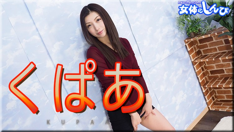 Nyoshin n1905 Kaori