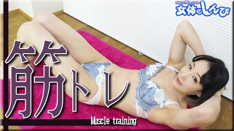 Nyoshin n1993 Miho Wakabayashi