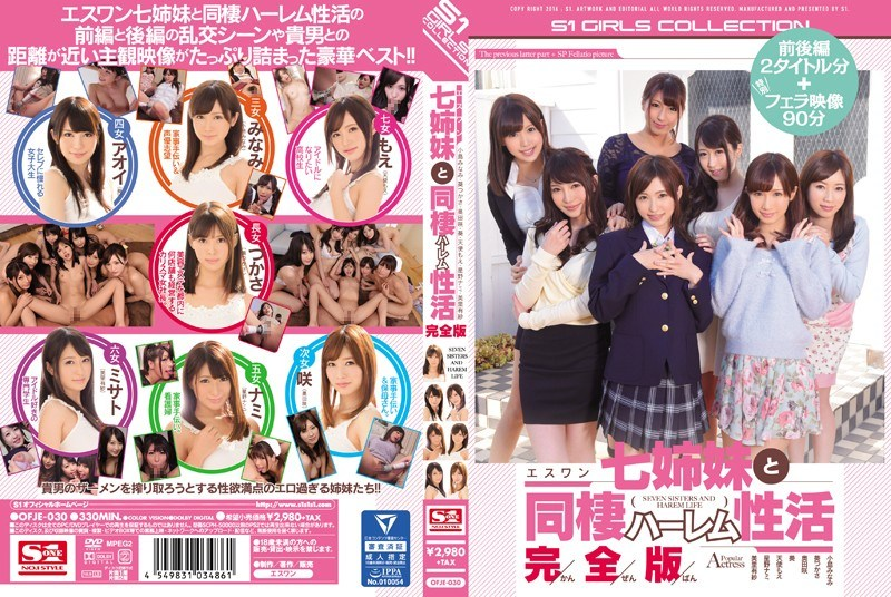 OFJE-030 Esuwan Seven Sisters With Cohabitation Harem Of Active Full Version