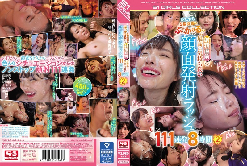 OFJE-219 Bukkake A S-class Actress! ! The Most Pleasant Face Fire Immediately Before Ejaculation Rush 111 Consecutive 8 Hours 2