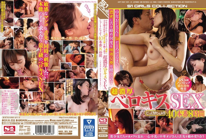 OFJE-225 Middle-aged Uncle And Brain Melt Deeply Until The Tongue Melts And Repeats Saliva Exchange Many Times Super Rich Berokisu SEX Carefully Plenty Of 40 Production 8 Hours