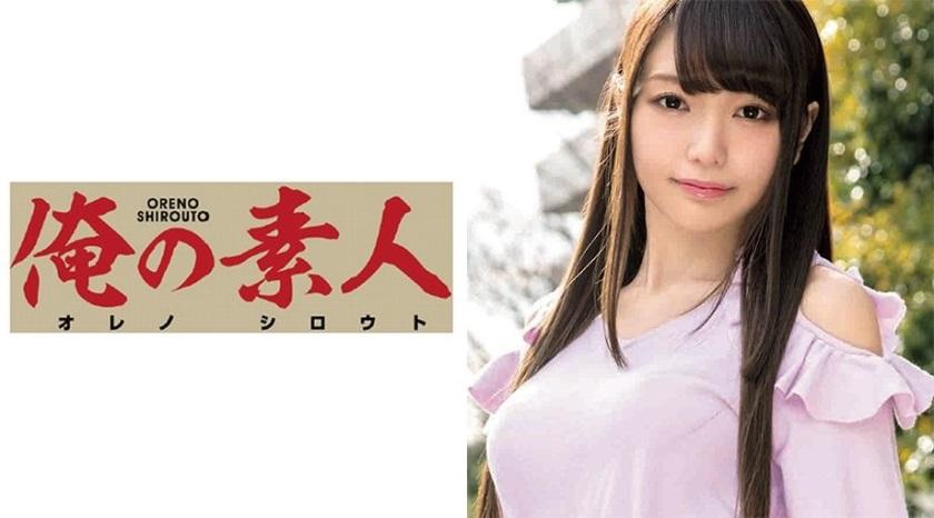 ORE-319 Mashiro