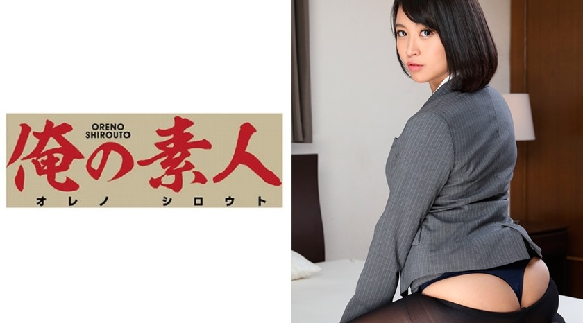 ORE-343 RENA with a big butt and sexy pussy lips