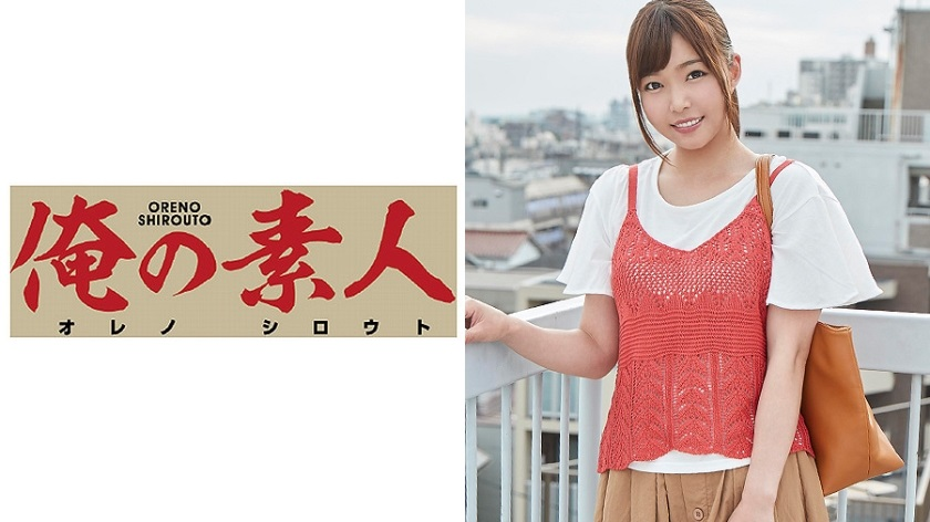 ORE-393 Shinobu Cute Face