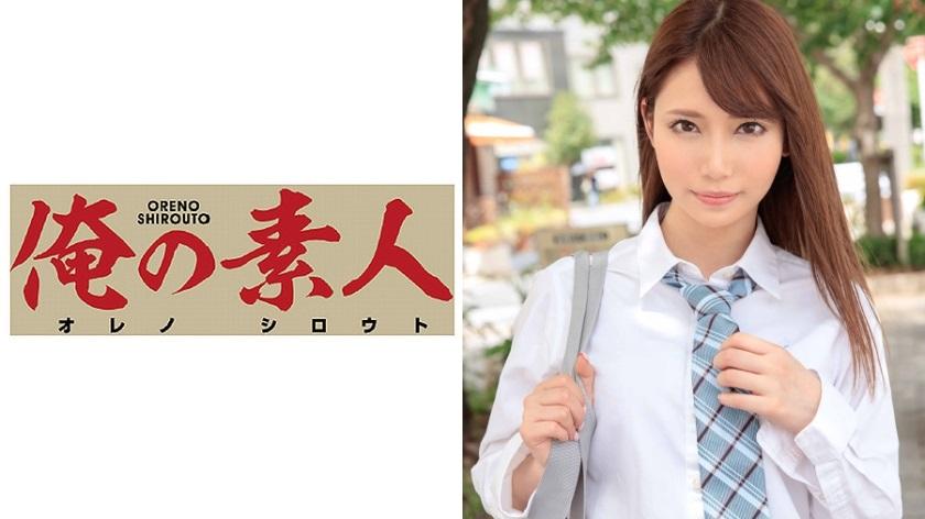 ORE-409 R-chan