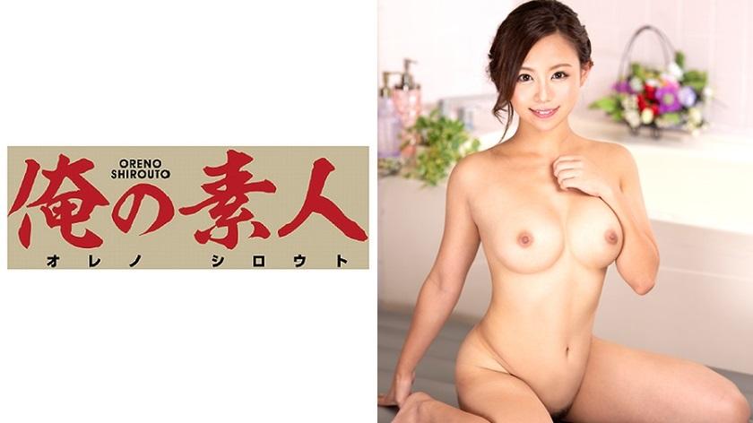 ORE-439 Mitsuki