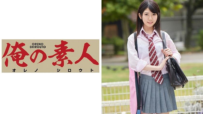 ORE-462 Miyuki