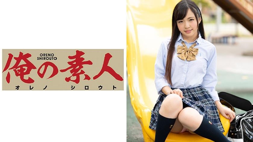 ORE-463 Yukari