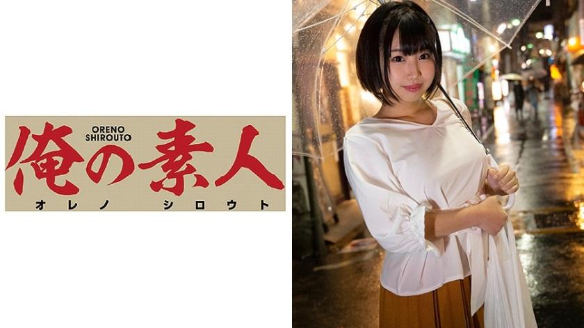 ORE-487 Hinami
