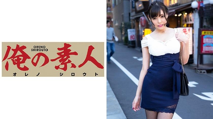 ORE-489 Tomoka 2