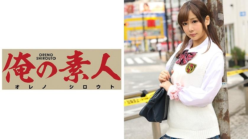 ORE-494 Rena-chan