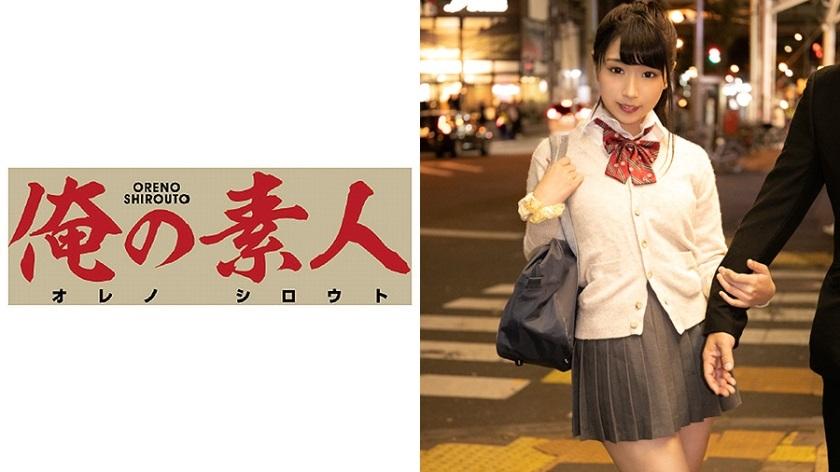 ORE-518 Mihina