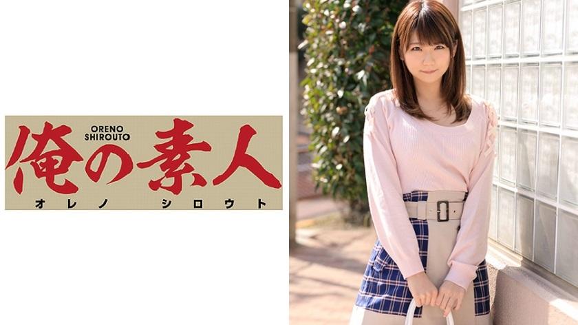 ORE-532 N-san