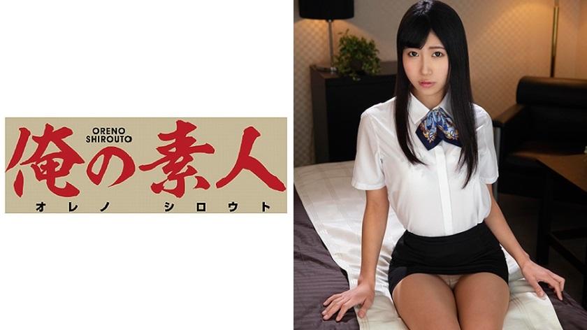 ORE-533 Sena-san