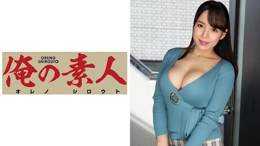 ORE-534 Mishima-san