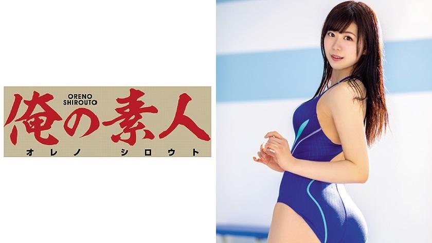 ORE-554 Nanako