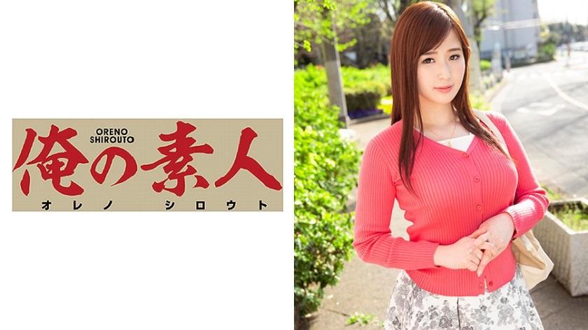 ORE-569 Sana-san 3