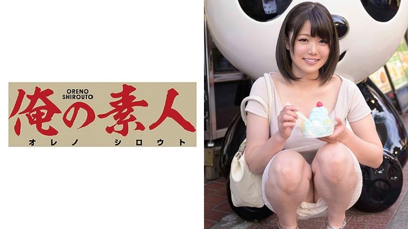 ORE-572 S-chan