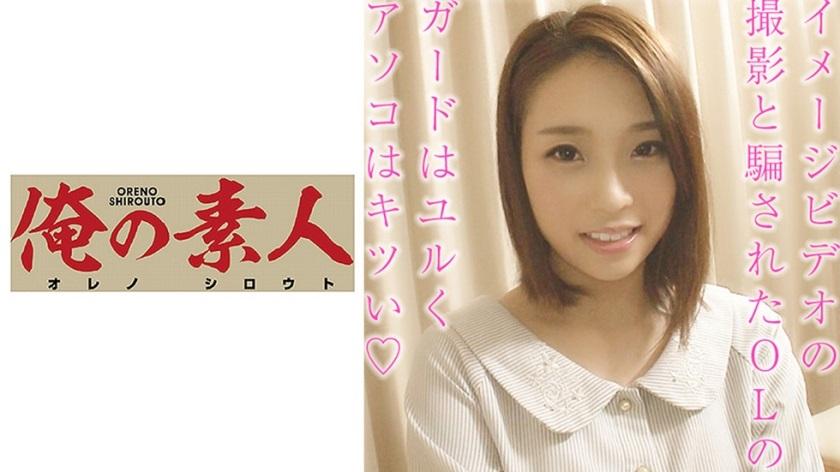 OREBMS-032 Tsubasa