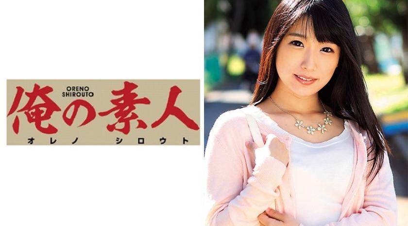 OREC-063 Mihina
