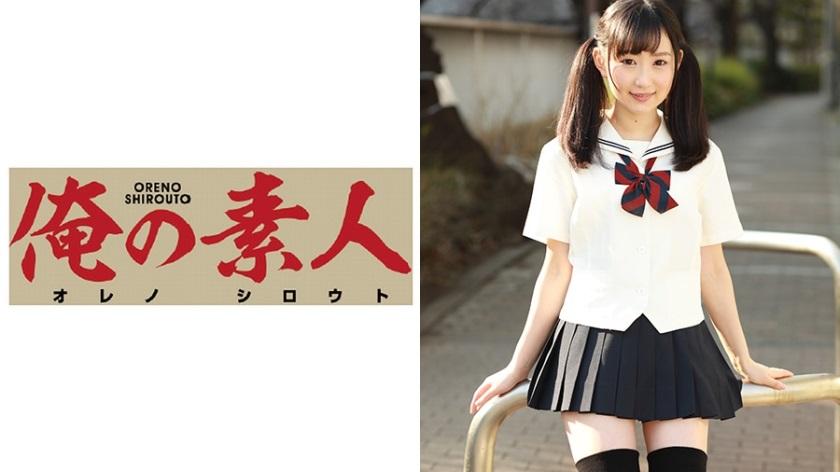 OREC-093 Hinano