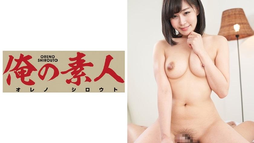 OREC-101 Akari