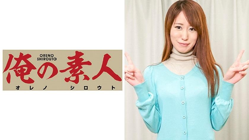 OREC-104 Ryoko