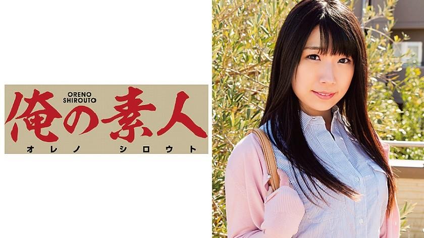OREC-106 Mihina