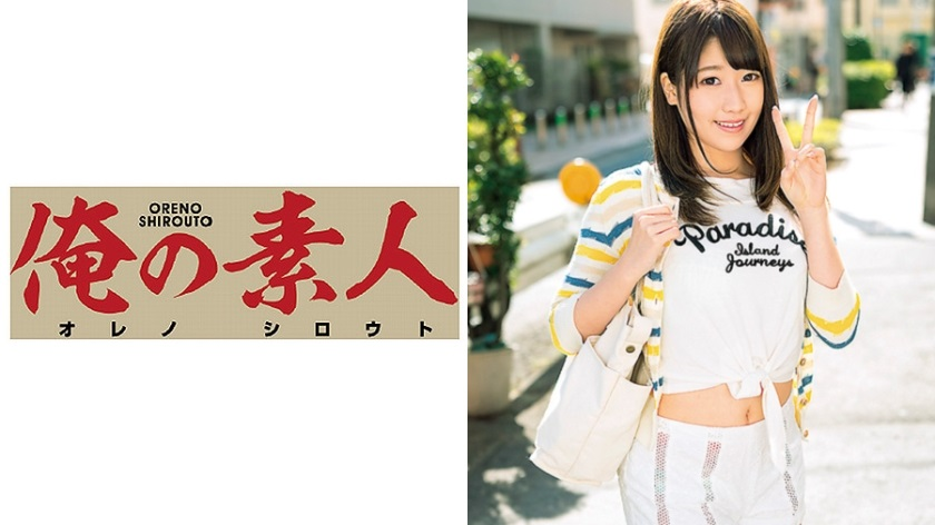 OREC-109 Honoka Female university student with beautiful skin and outstanding transparency