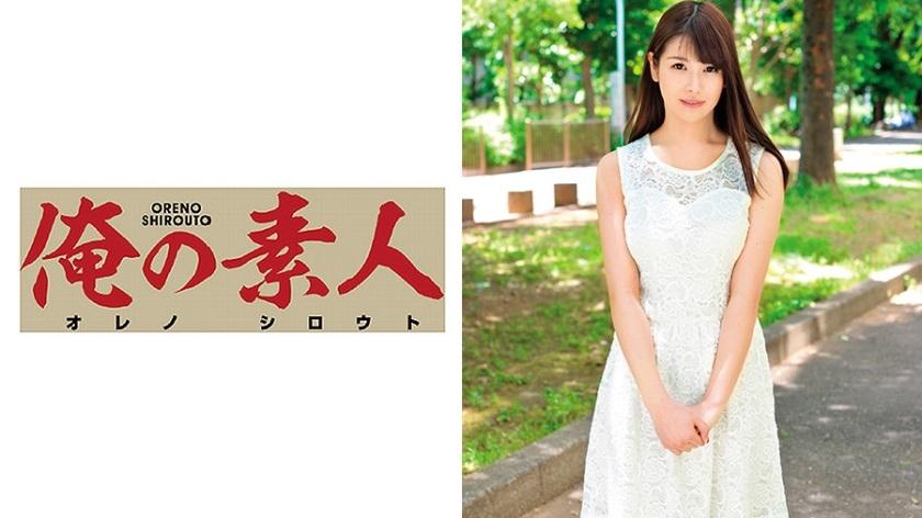 OREC-154 Riko-san