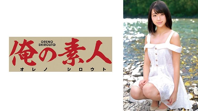 OREC-260 Yuika