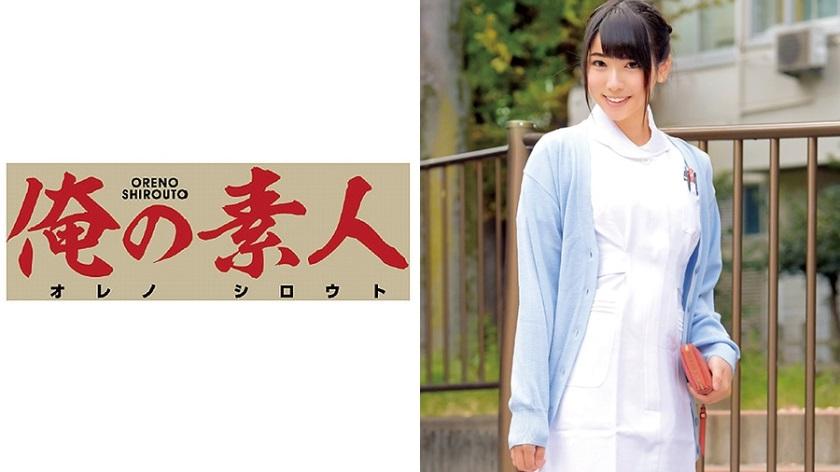OREC-267 Yuno Slut nurse love fuck