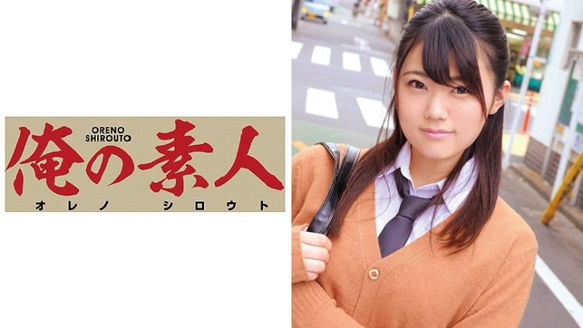 OREC-322 Matsuri
