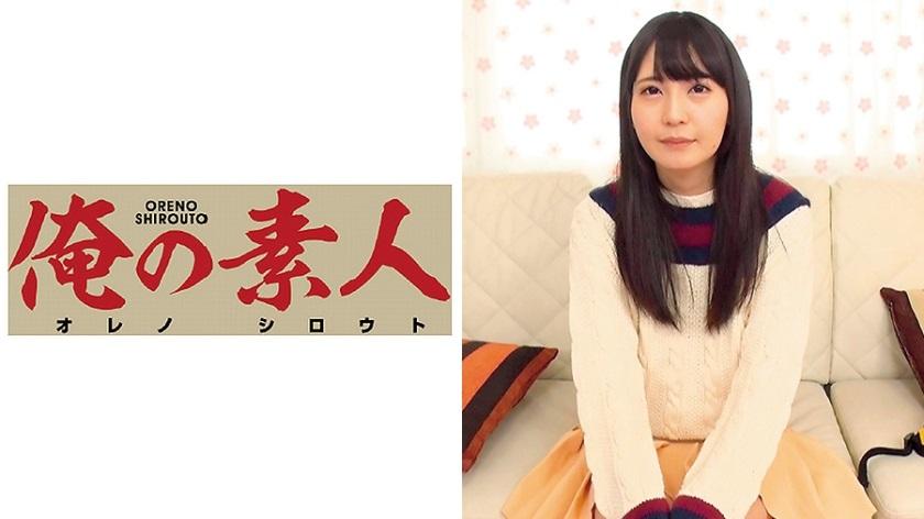 OREC-362 Midori