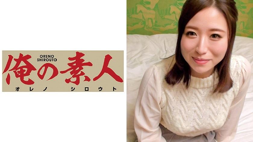 OREC-365 Ishihara-san