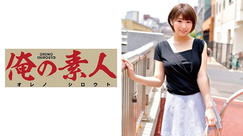 OREC-377 Nanami