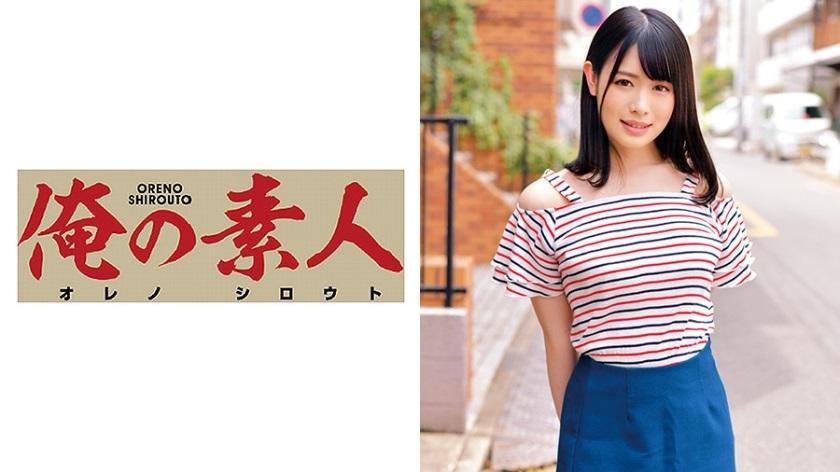 OREC-378 Yukina