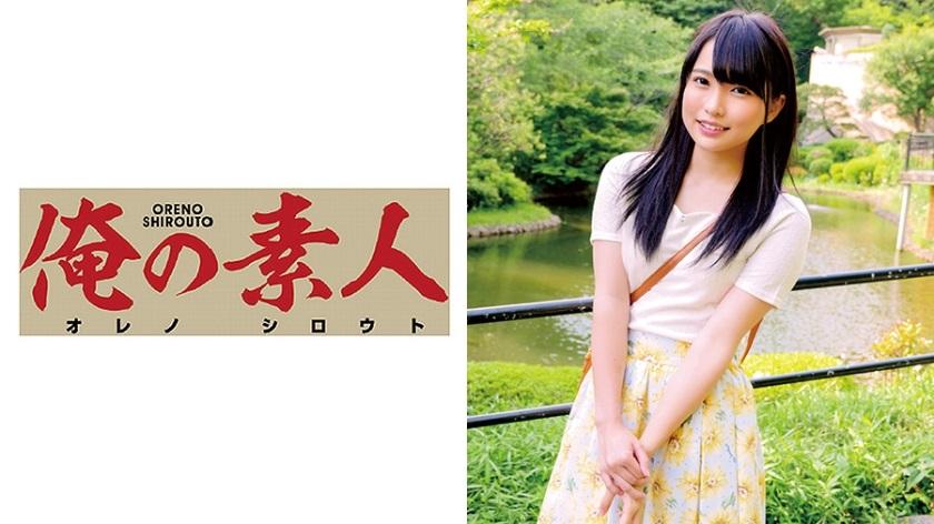 OREC-381 Aoi