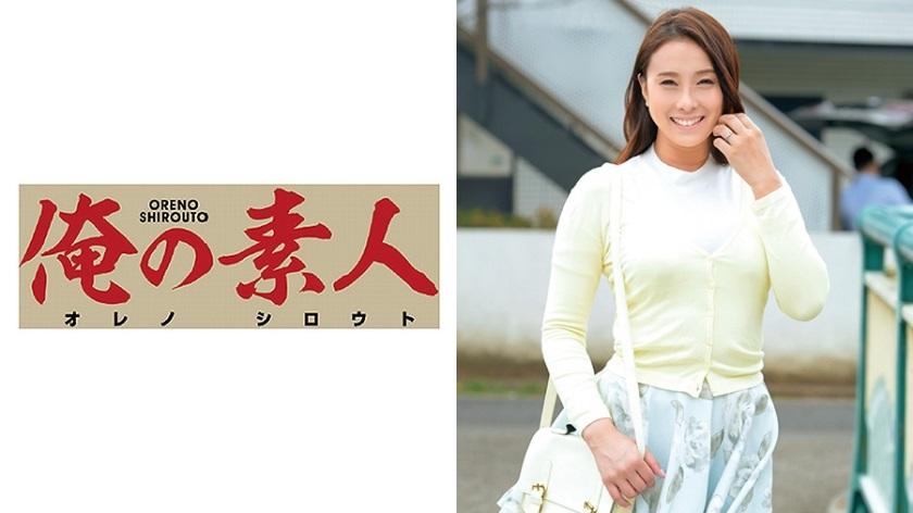 OREC-390 Amy-san