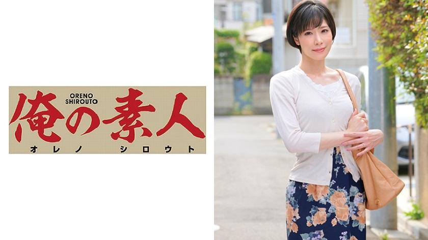 OREC-392 Kanako-san