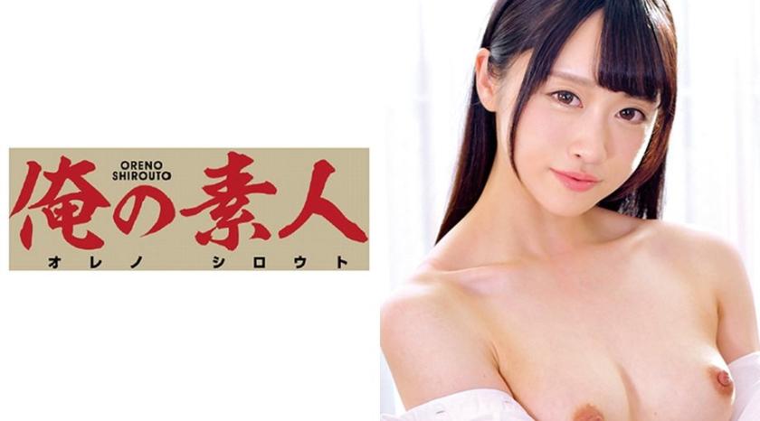 ORETD-218 Kanon-chan