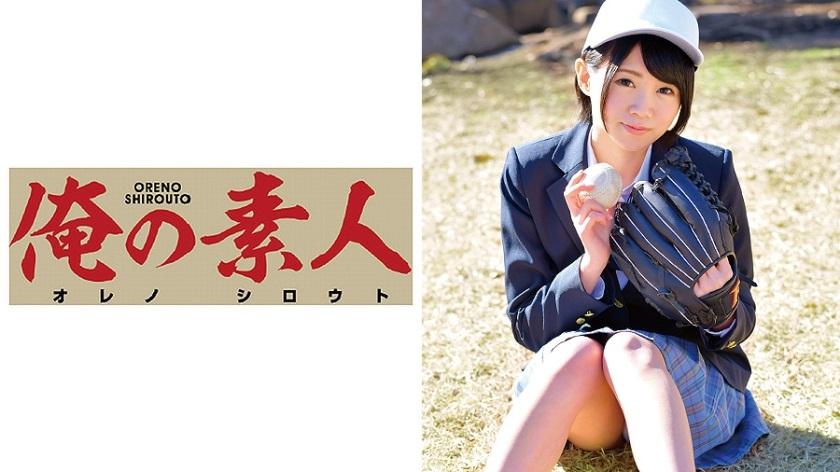 ORETD-235 Yuki-chan