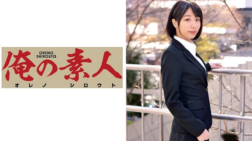 ORETD-247 Kana-san