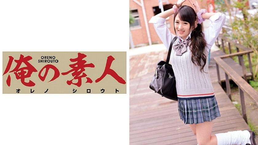 ORETD-256 Shino