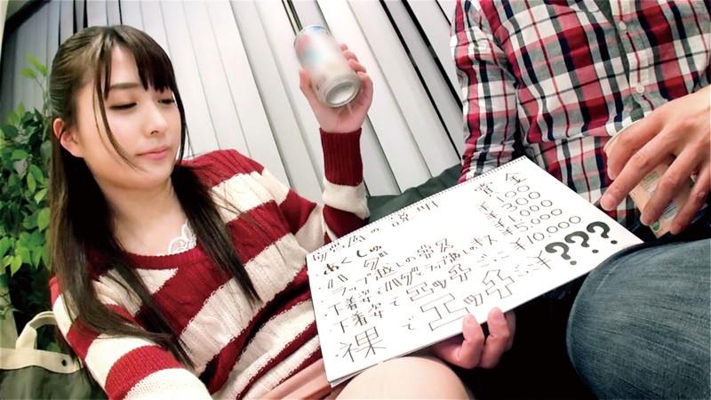 ORETD-287 Yukine-san
