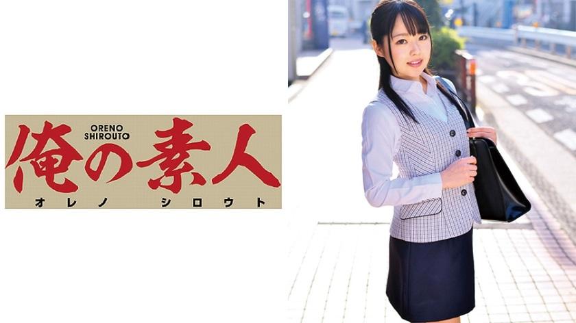 ORETD-518 Chiharu-san