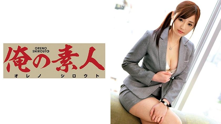 ORETD-539 Sana-san 2