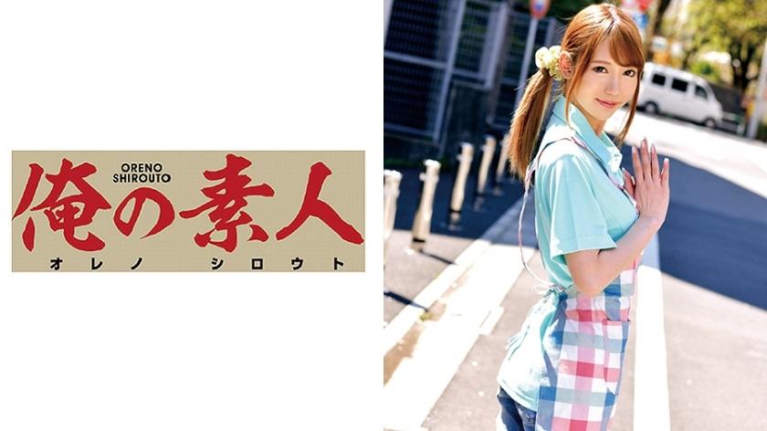 ORETD-543 Rin-san 2